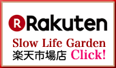 ��ŷ�Ծ� ����ȥ�ȶ� Slow Life Garden