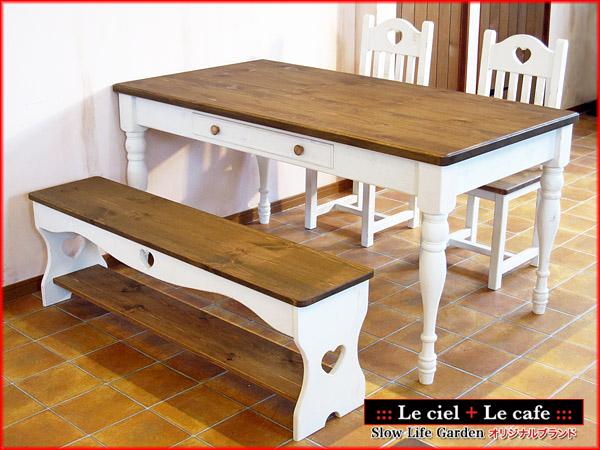 カントリー家具ダイニングテーブルセット